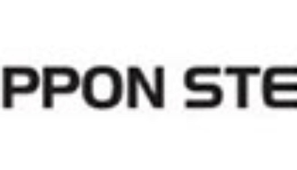 logo-UOP-NSC-Mitsui